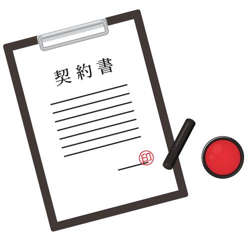 proofreading Japanese